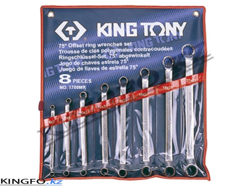 Набор накидных ключей 8 пр KING TONY 1708MR