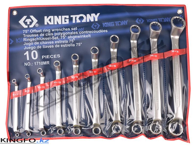 Набор накидных ключей 10 пр KING TONY 1710MR