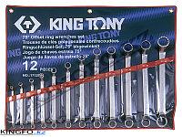 Набор накидных ключей 12 пр KING TONY 1712MR, фото 1