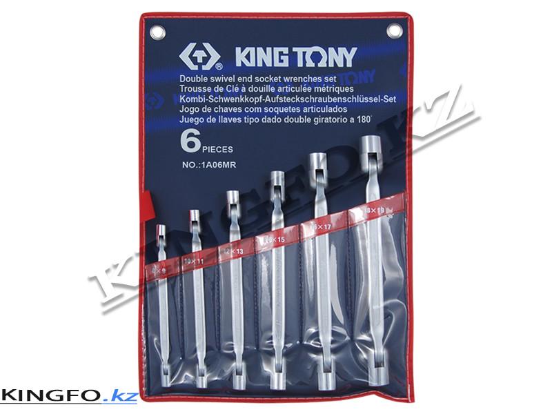 Набор торцевых ключей с шарниром 6 пр KING TONY 1A06MR