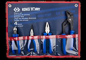 Комплект шарнирно-губцевого инструмента 4 пр. King Tony 42104GP.