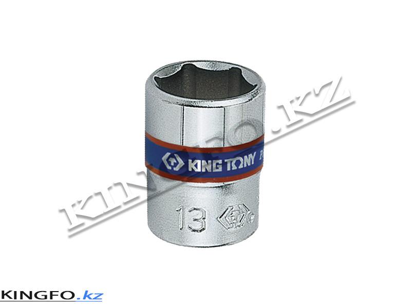 """Головка торцевая 1/4"""", 6-гр. 13 мм. KING TONY 233513M"""