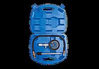 Компрессометр бензиновый в комплекте 3 пр. King Tony 9DP1302.