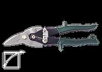 Ножницы по металлу 250 мм, правый рез. King Tony 74020.