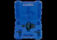 Набор для центровки сцепления 15.5-27 мм, 3 предмета. King Tony 9AK11., фото 1