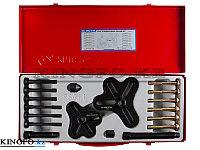 Набор инструментов для снятия шкивов, 25-125 мм, 18 пр. KING TONY 9BG11.