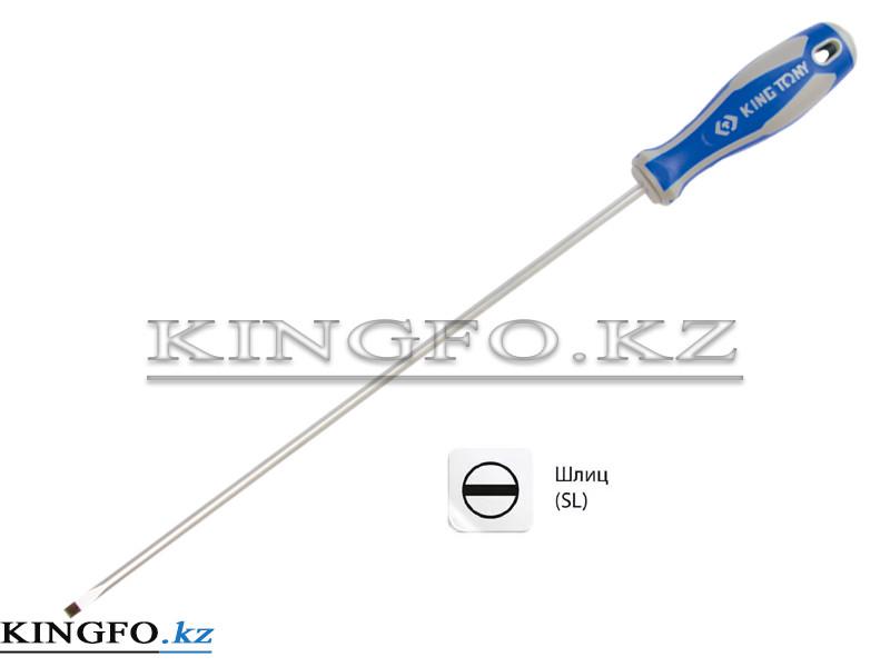 Отвертка удлиненная шлицевая Slotted 6,5 мм, 400 мм KING TONY 14226516.