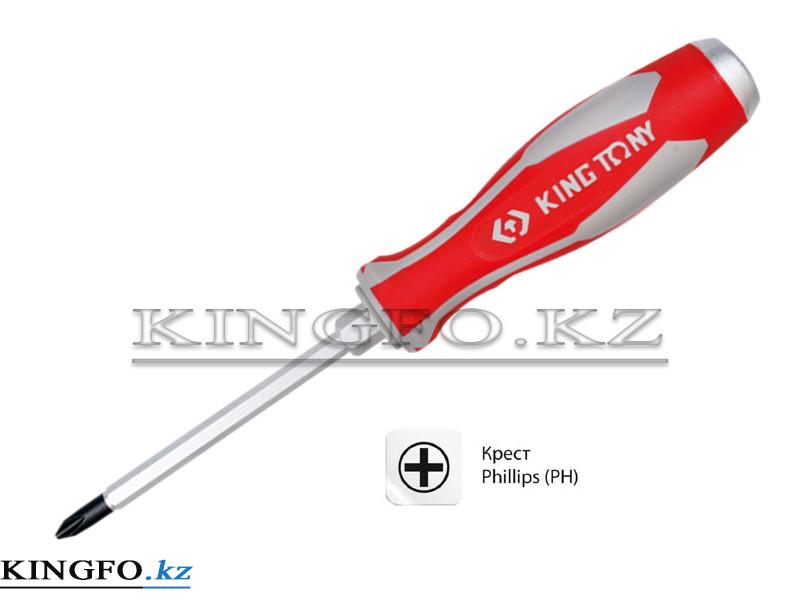 Отвертка крестовая Phillips №2, 100 мм, силовая KING TONY 14610204.