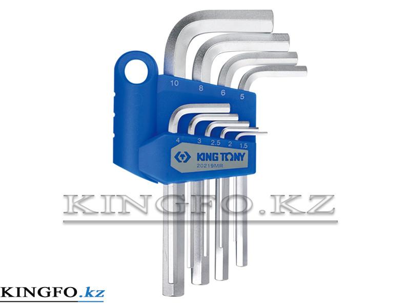 Набор Г-образных шестигранников 1,5-10 мм, 9 предметов KING TONY 20219MR