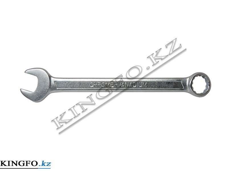 Ключ комбинированный 20 мм,  FORCE 75520
