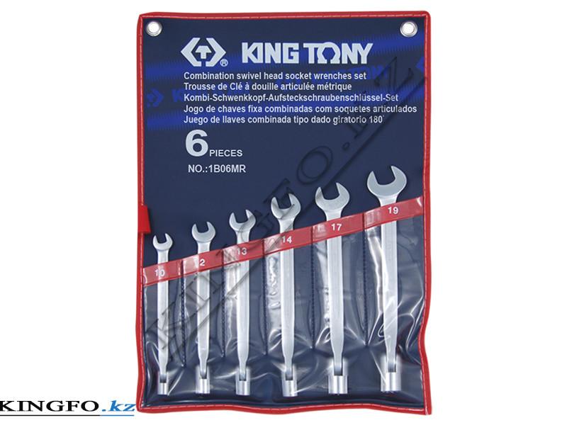 Набор комбинированных ключей 6 пр KING TONY 1B06MR