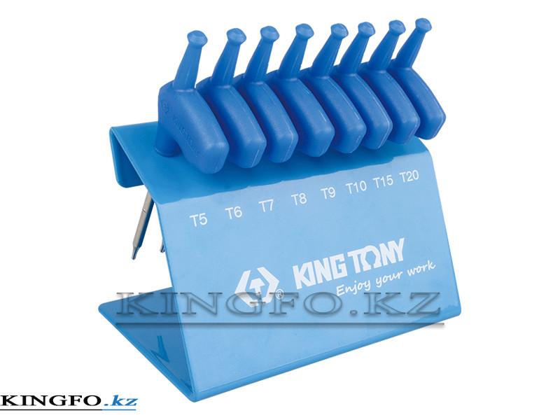 Набор ключей TORX. T5-T20. 8 пр. KING TONY 24308PR.