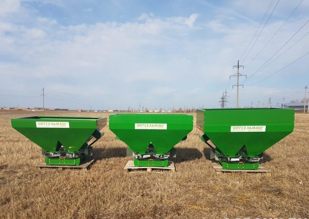 Разбрасыватели минеральных удобрений 900л,1100л,1500л Фермер