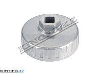 """Съемник масляных фильтров чашка 1/2"""", 65 мм.(Toyota,Nissan) FORCE 6316514"""