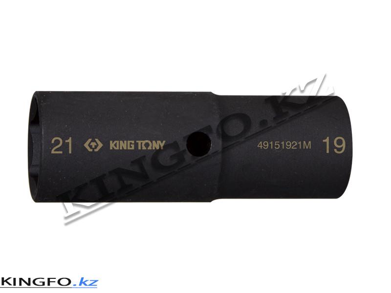 """Головка ударная двухсторонняя 1/2"""", 17-19 мм. KING TONY 49151719M"""
