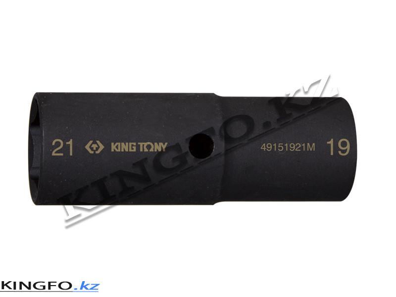 """Головка ударная двухсторонняя 1/2"""", 21-22 мм. KING TONY 49152122M"""
