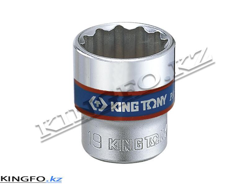 """Головка торцевая стандартная 3/8"""", 12-гр. 19 мм. KING TONY 333019M"""