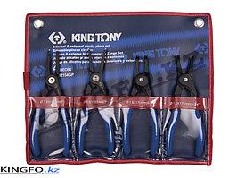 Набор съемников стопорных колец, 4 пр. KING TONY 42154GP