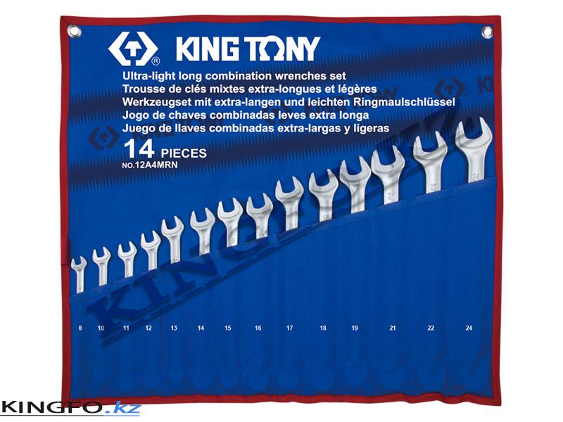Набор комбинированных удлиненных ключей 14 пр KING TONY 12A4MRN
