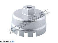 "Съемник масляного фильтра (чашка) ""Toyota/Lexus"" 64.5 мм FORCE 631B02"