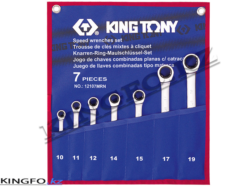 Набор комбинированных ключей с трещоткой 7 пр KING TONY 12107MRN