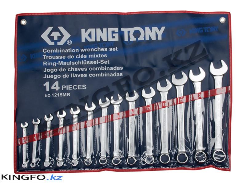 Набор комбинированных ключей 14 пр KING TONY 1215MR