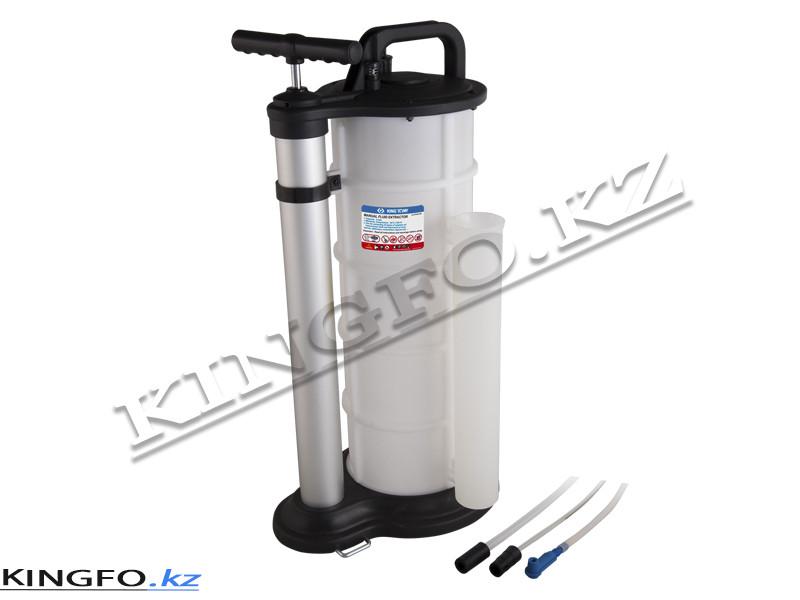 Ручной экстрактор жидкости (9 л). KING TONY 9TV21-09
