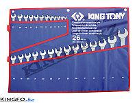 Набор комбинированных ключей 26 пр KING TONY 1226MRN