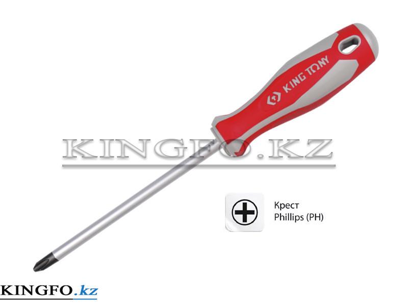 Отвертка крестовая Phillips №1, 80 мм KING TONY 14210132
