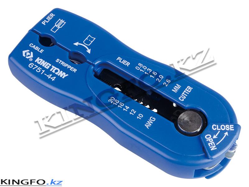 Стриппер для зачистки проводов. KING TONY 6751-44