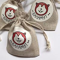Подарочные мешочки из мешковины с логотипом