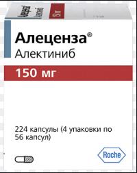 Алеценза/Alecensa (Алектиниб) 150 мг №224 капс. (4 уп. по 56 капсул) (Европа)