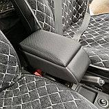 Подлокотник (Бар Люкс) Nissan Almera G11/G15 (2012-), фото 2