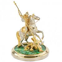 """Подарочная статуэтка из бронзы с позолотой """"Святой Георгий Победоносец"""" камень малахит"""