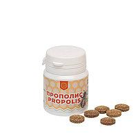 Прополис (30 таблеток по 500 мг)