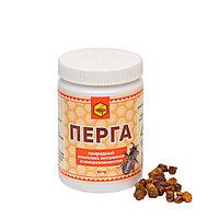 Перга (50 грамм)