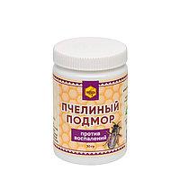 Пчелиный подмор (30 грамм)