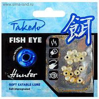 Приманка съедобная солёная Takedo «Лещёвый глаз», 5 мм, аромат мотыль (набор 15 шт.)