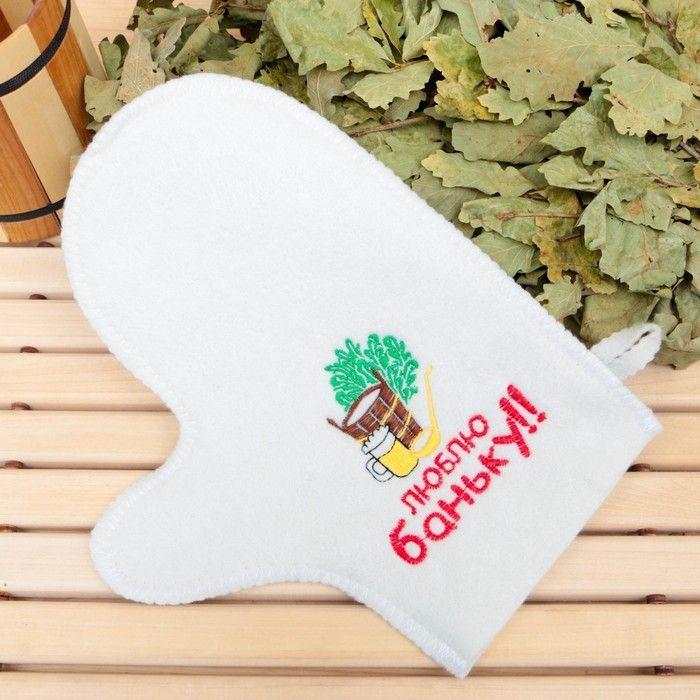 Пошив и печать на рукавицах для бани и сауны