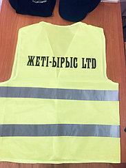 Нанесение лого на сигнальные жилетки