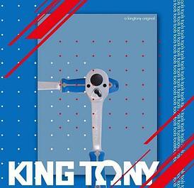 KING TONY ОБОРУДОВАНИЕ ДЛЯ СТО