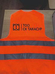 Нанесение лого на дорожные жилеты