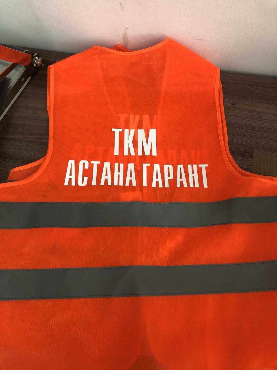 Нанесение лого на жилеты