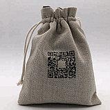 Пошив и печать на мешки, мешочки, фото 2