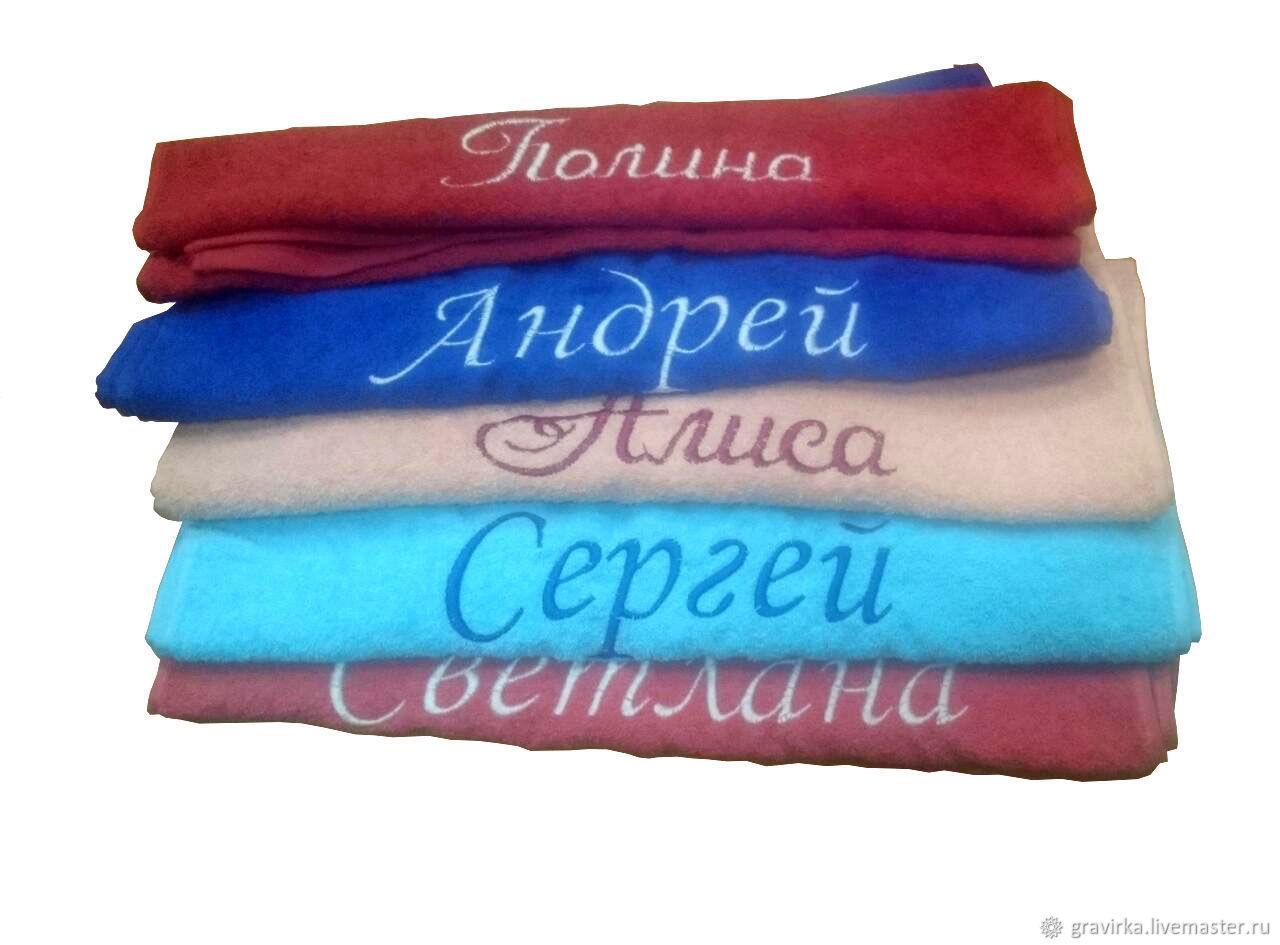 Пошив и печать на полотенцах