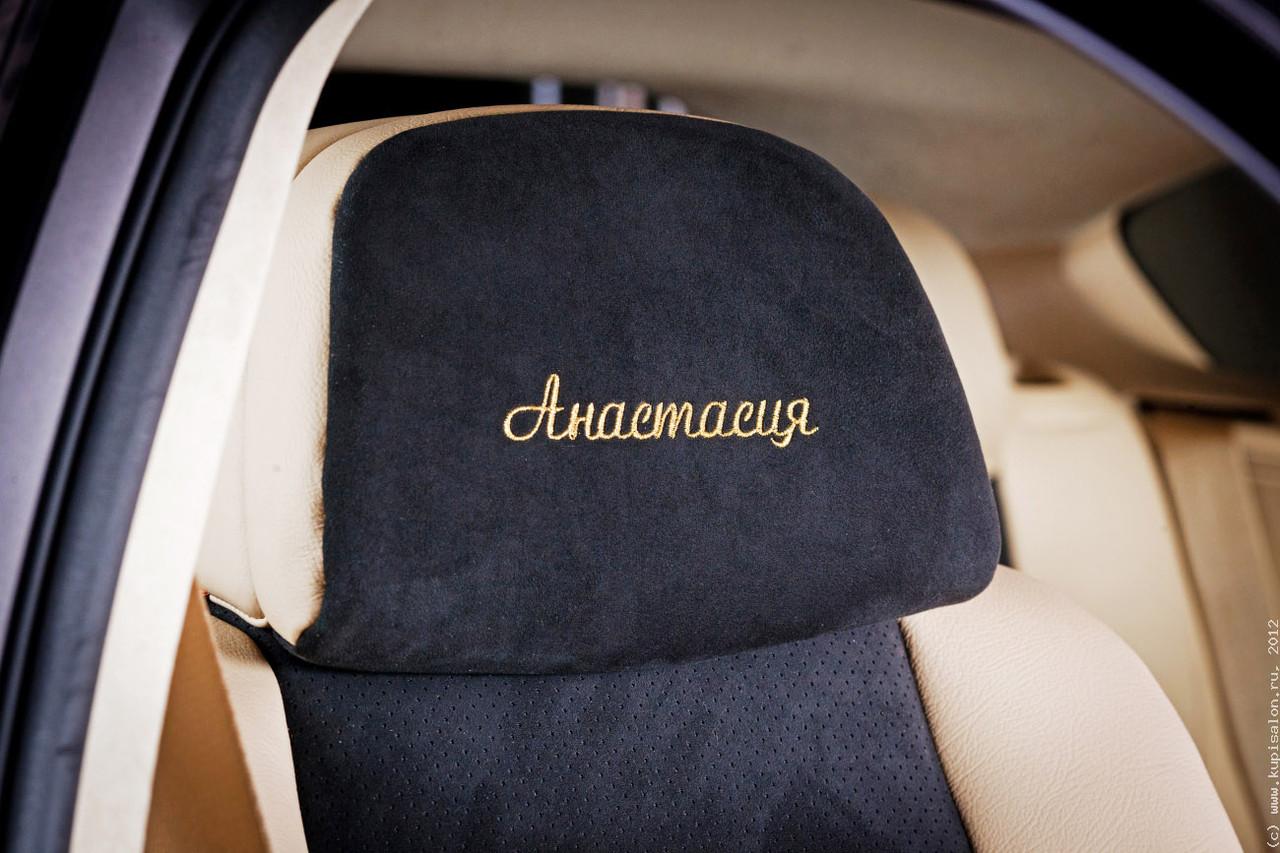 Пошив и печать на чехлах на автоподголовник