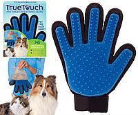 Перчатка щетка для домашних животных для вычесывания шерсти / true touch