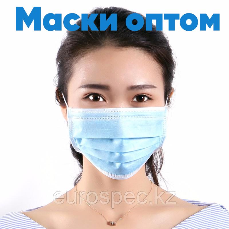 Маски медицинские трехслойные Цена:18тг  Свыше 3000 шт!  С сертификатом. Whatsapp 8 777 007 7044