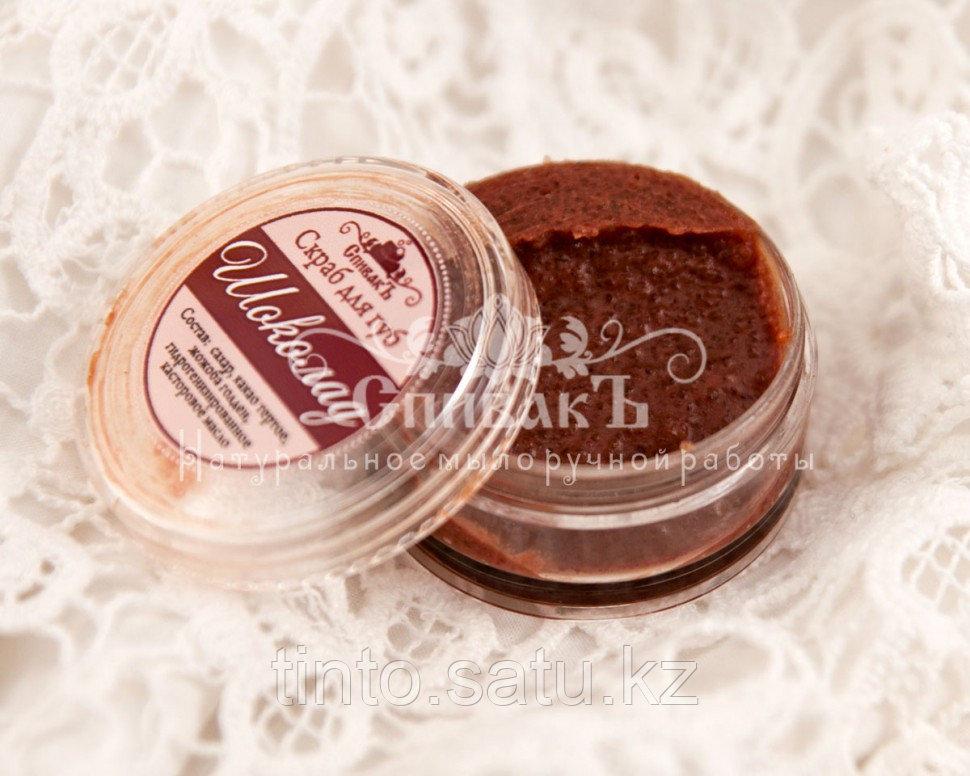 Скраб для губ Спивакъ Шоколад