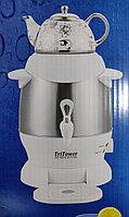 Электросамовар Tri Tower TTT-888 чайник 4L